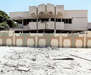 Gaddafi's former headquarters, squatted by dozens of families