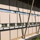 Tissu de protection solaire transparent pour store extérieur et intérieur