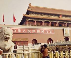 La Cité interdite de Pékin en habit de lumière pour ses 600 ans