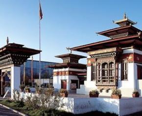 Le pavillon d'une Expo universelle du Bhoutan adjugé à Christian Louboutin