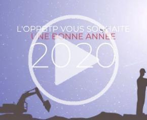 Vœux de l'OPPBTP 2020