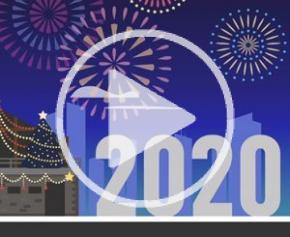 Tous les meilleurs Vœux de Point.P pour 2020 !