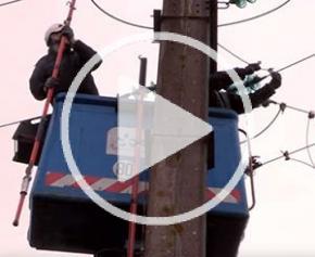 La Force d'Intervention Rapide Electricité