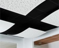 Nouvelle Gamme Rigitone® Design pour des plafonds acoustiques et esthétiques en ERP
