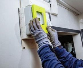 Linky: No increase in electricity bills to reimburse the installation ...